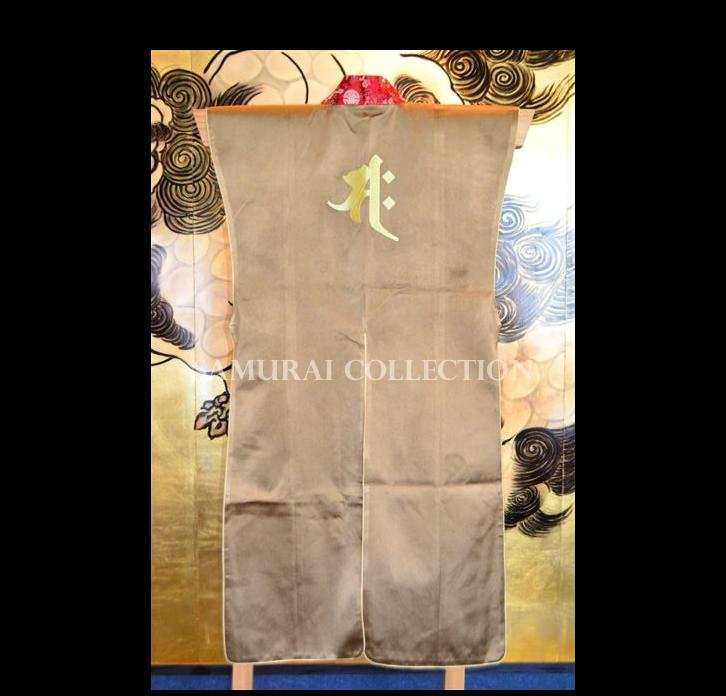 梵字刺繍 ロングタイプ陣羽織 サク 0054