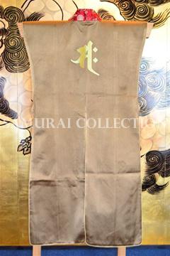 甲冑 サムライコレクション 梵字刺繍 ロングタイプ陣羽織 サク 0054