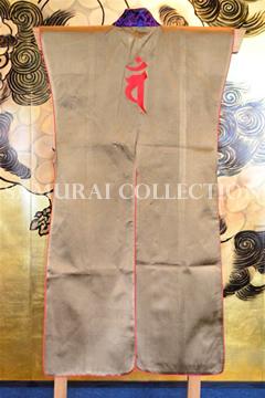 甲冑 鎧 兜 梵字刺繍 ロングタイプ陣羽織 バン 0055