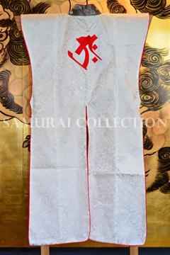 甲冑 鎧 兜 梵字刺繍 ロングタイプ陣羽織 タラーク 0056